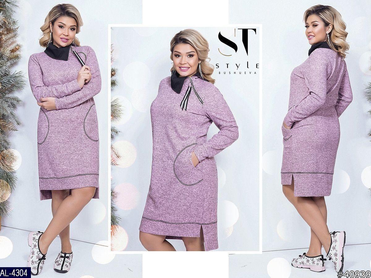 Стильное платье   (размеры 48-58) 0214-54