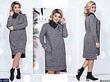 Стильное платье   (размеры 48-58) 0214-54, фото 2