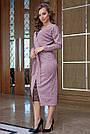 Молодёжное платье женское, размеры от 42 до 52, трикотаж ангора с кружевом, персик, фото 3