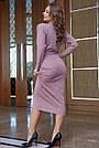 Молодёжное платье женское, размеры от 42 до 52, трикотаж ангора с кружевом, персик, фото 5