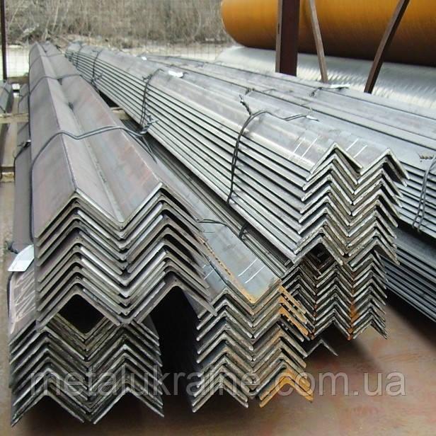 Куточок сталевий 75х75х6 мм