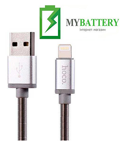 USB кабель Hoco U5 Full-Metal iPhone (1200mm), сталь