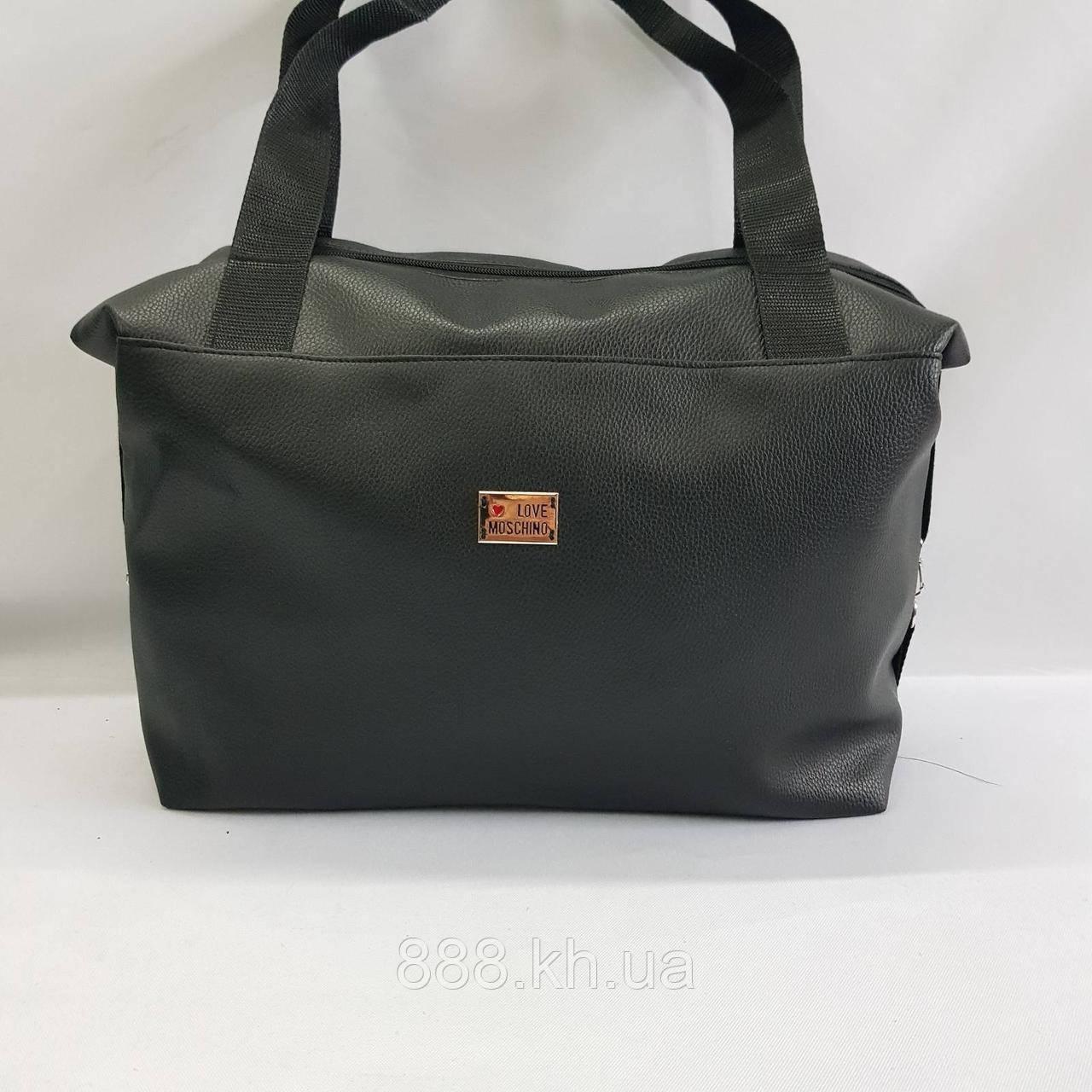 Стильная спортивная сумка,  дорожная сумка