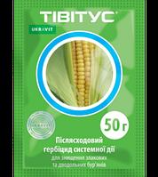 Гербицид Тивитус ( Титус ) 0,5 кг