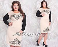 Платье Копейка  (размеры 52-58)