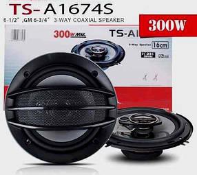 Автоакустика:  динамики коаксиальные трехполосные TS-A1674S  16 см (6,3'') 300 Вт!