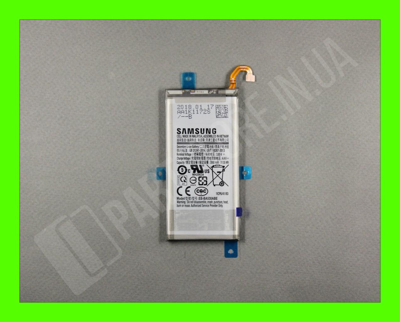 Аккумулятор Samsung A530 A8 2018 (EB-BA530ABE) GH82-15656A сервисный оригинал