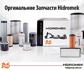 Запчасти для спецтехники Hidromek, фото 3