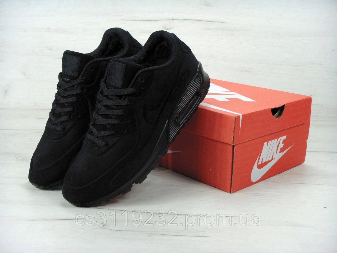 Мужские кроссовки зимние Nike Air Max 90  (мех) (черные) 44р. 28 см