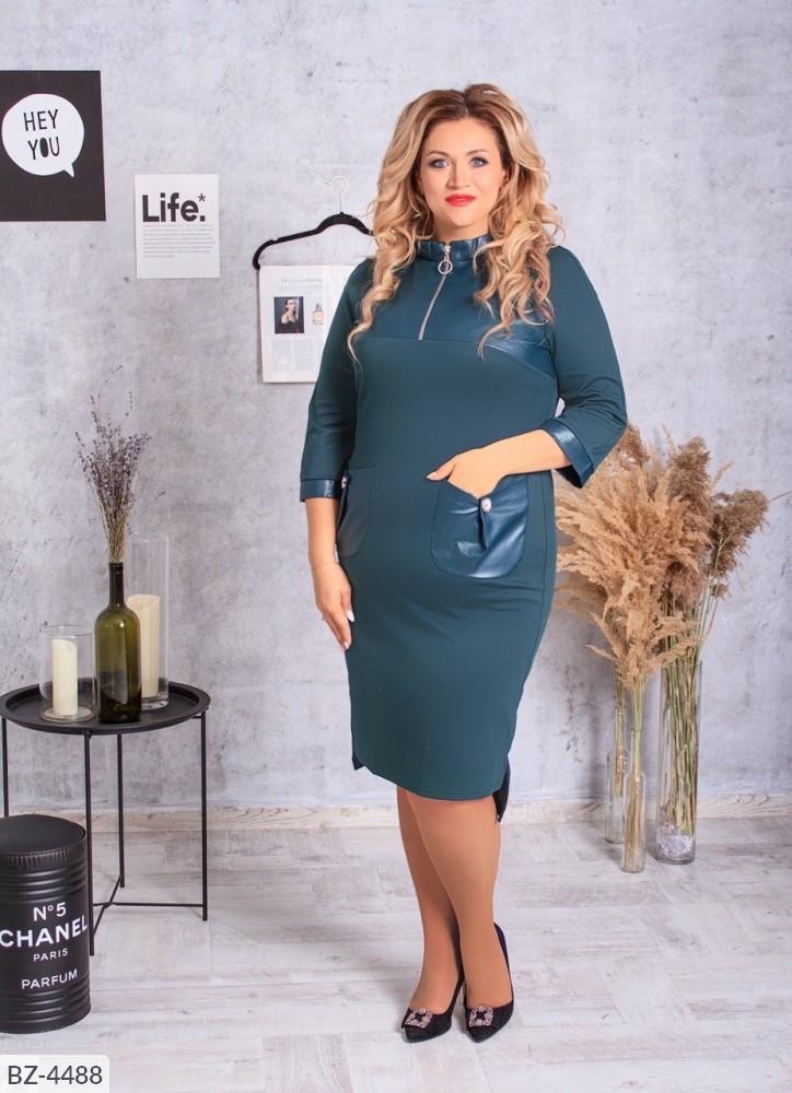 Стильное платье   (размеры 48-62) 0214-59
