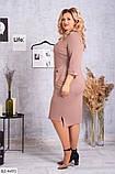 Стильное платье   (размеры 48-62) 0214-59, фото 2