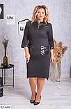 Стильное платье   (размеры 48-62) 0214-59, фото 3