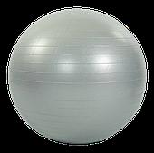 Мяч для фитнеса (фитбол) гладкий сатиновый 75см ZELART  (PVC, 1000 г, серый, ABS технологии)