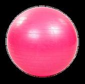Фитбол гладкий глянцевый 75 см ZELART (PVC,1000 г, фиолетовый, ABS технологии)