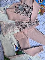 Комплект детский вязка (батник+штаны) р. 5-8 лет