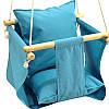 Гойдалка підвісна з подушечкою для будинку блакитна