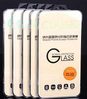 Защитное стекло для телефона смартфона на экран 4.5 дюймов