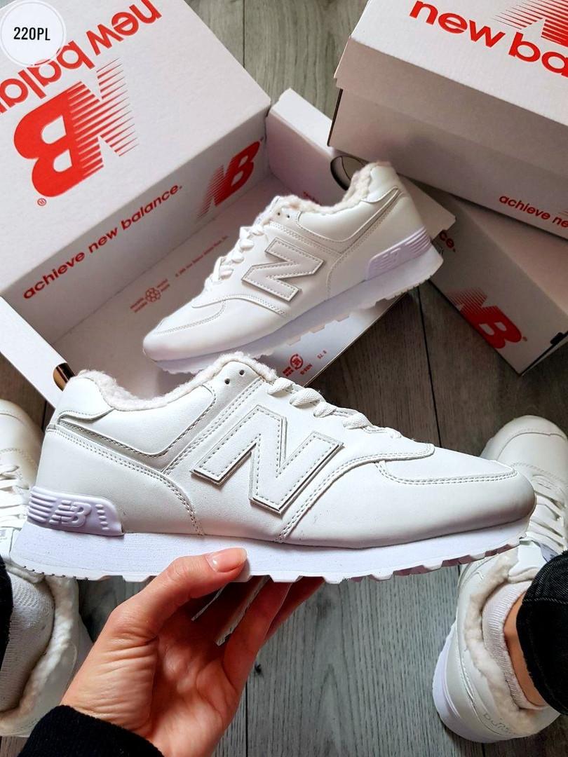 Чоловічі зимові кросівки New Balance 574 (білі)