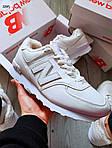 Чоловічі зимові кросівки New Balance 574 (білі), фото 7