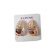 """Серьги Xuping Позолота 18К колечки """"Морозная капля"""""""