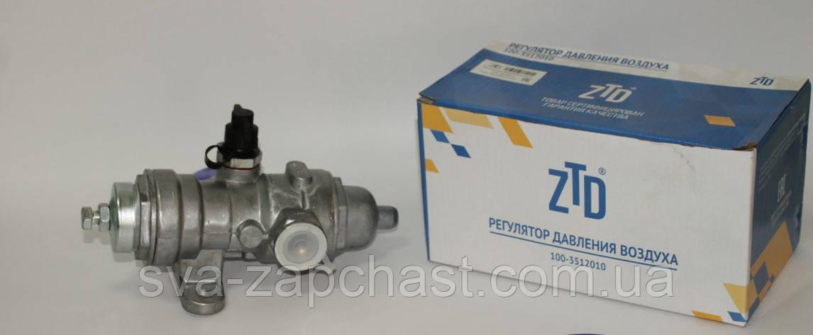 Регулятор давления воздуха ПАЗ КАМАЗ ГАЗ 3308 4301 ЗИЛ 133ГЯ 130 МАЗ 100.3512010