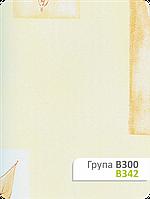 Ткань для рулонных штор В 342