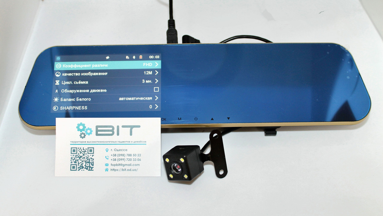 Зеркало-видеорегистратор Vehicle Blackbox DVR-DV-460 2 камеры Full HD Original, фото 1
