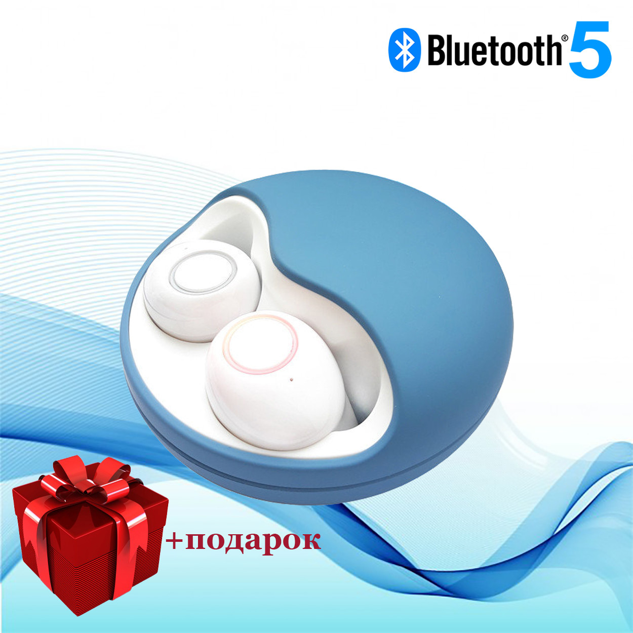 Бездротові Bluetooth-навушники безпровідні із зарядним чохлом-кейсом Wi-pods K10 Bluetooth 5.0 Сині.