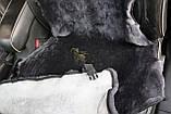 Авточехол из натуральных овечьих шкур Серый, фото 3