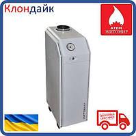 Котел газовый напольный Житомир 3 КС-ГВ-007СН