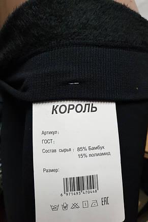 Термо-белье на меху для мальчиков 98-152 роста бесшовное, фото 3