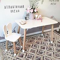 Детский деревянный набор прямоугольный столик и стульчик. 100% дерево массив бук