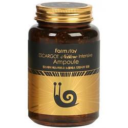 Багатофункціональна ампульна сироватка з муцином равлика FarmStay Escargot Noblesse Intensive ampoule