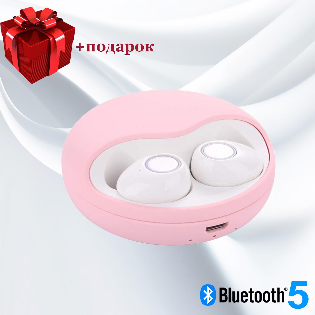 Навушники бездротові блютуз-гарнітура з зарядним кейсом 500 мА * ч. Wi-pods K10 навушники Bluetooth 5.0 Рожеві