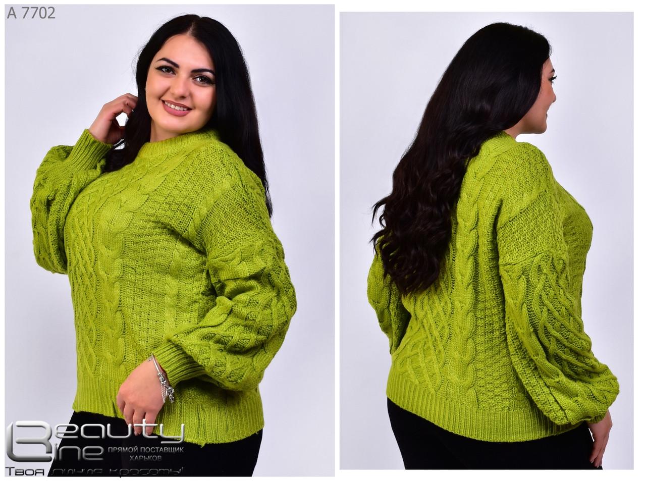 Стильный свитер    (размеры 54-56) 0214-86