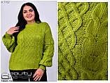 Стильный свитер    (размеры 54-56) 0214-86, фото 2