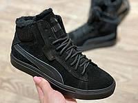 Puma кроссовки зимние женские, натуральный замш, чёрные, размеры 36-41
