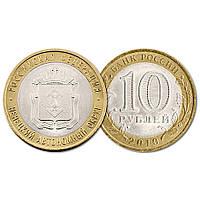 РФ 10 рублей 2010 год. РФ. Ненецкий автономный округ.