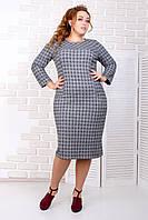 Платье теплое футляр 50-56 р ( разные цвета )