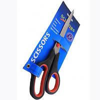 Ножницы с резиновой ручкой А375 №9