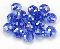 Бусины хрустальные (Рондель) 8х6мм  пачка - примерно 70 шт, цвет - синий прозрачный с АБ
