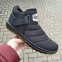 Мужские ботинки зимние Даго 10-05