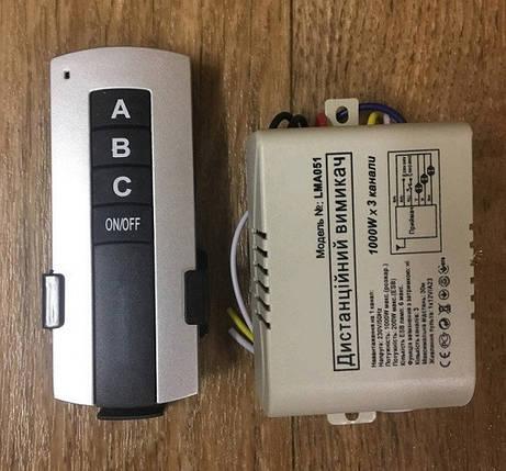 Пульт дистанционного управления SLA 051 3 цепи нагрузки по 1000Вт Код.58791, фото 2