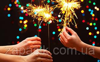 Бенгальские Огни для Атмосферы Нового Года Длина 25 см Упаковка 30 Коробочек по 10 Огней
