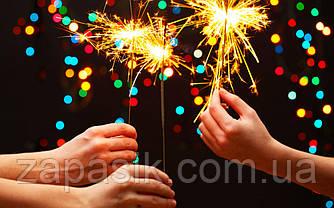 Бенгальские Огни для Атмосферы Нового Года Длина 40 см Упаковка 20 Коробочек по 5 Огней