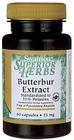 Экстракт баттербера (белокопытника гибридного), Butterbur Extract, Swanson Premium