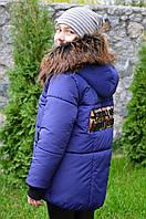Зимняя куртка с мехом Эмили на девочку (подростка) на  рост 122-128 ,134-140 , 152-158 (44-48)