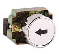 """Кнопка PB2-ВА3341 біла маркування """"СТРІЛКА"""" Ø22mm NO Electro"""