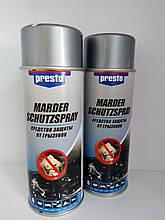 Спрей ПРЕСТО (PRESTO) - средство защиты техники от грызунов