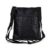 Тканинна сумка невеликих розмірів, фото 2